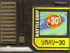 File:BattleChip620.png