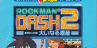 Rockman DASH 2 Final Digouter's File