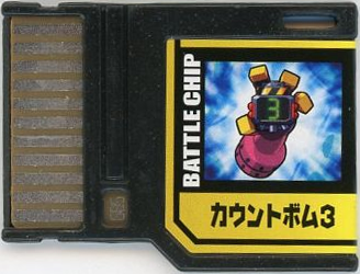 File:BattleChip589.png