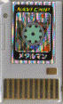 File:BattleChip322.png