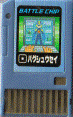 File:BattleChip206.png