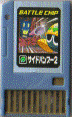 File:BattleChip079.png