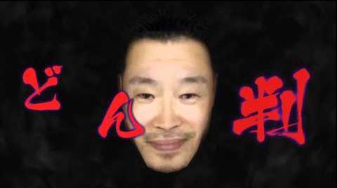 """「超次元ゲイム ネプテューヌ mk2」 Neptune 2 ~ C06-04-GP """"Inafune Sword & Beam"""""""