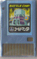 File:BattleChip267.png