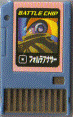 File:BattleChip306.png