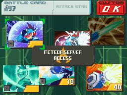 File:MeteorServerAccess.jpg