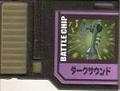 BattleChip710