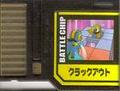 BattleChip603