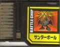 BattleChip531