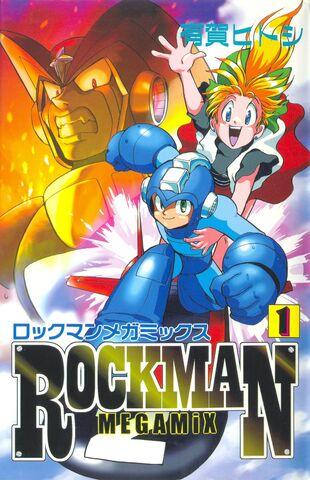 File:RockmanMegamix1.jpg