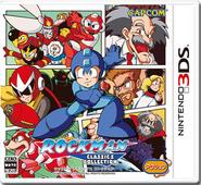RCC-3DS