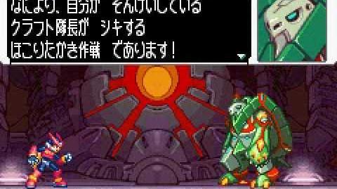 ロックマンゼロ4 (Rockman Zero 4) - ヒート・ゲンブレム (Heat Genblem)