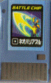 File:BattleChip217.png