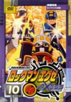 File:EXEAxessDVD10.png