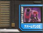 File:BattleChip741.png
