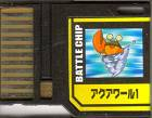 File:BattleChip669.png