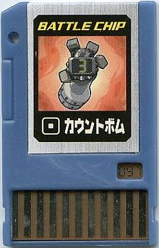 File:BattleChip097.png