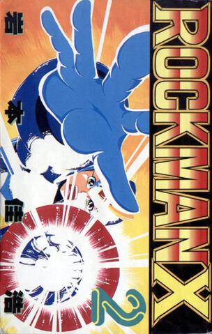 File:RockmanX1v2.jpg