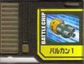 BattleChip527