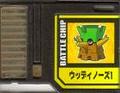 BattleChip690