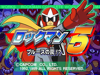 File:RCW5Title.png