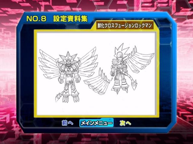 File:08 - Juuka Cross Fusion Rockman.png