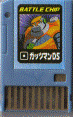 File:BattleChip226.png