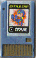File:BattleChip145.png