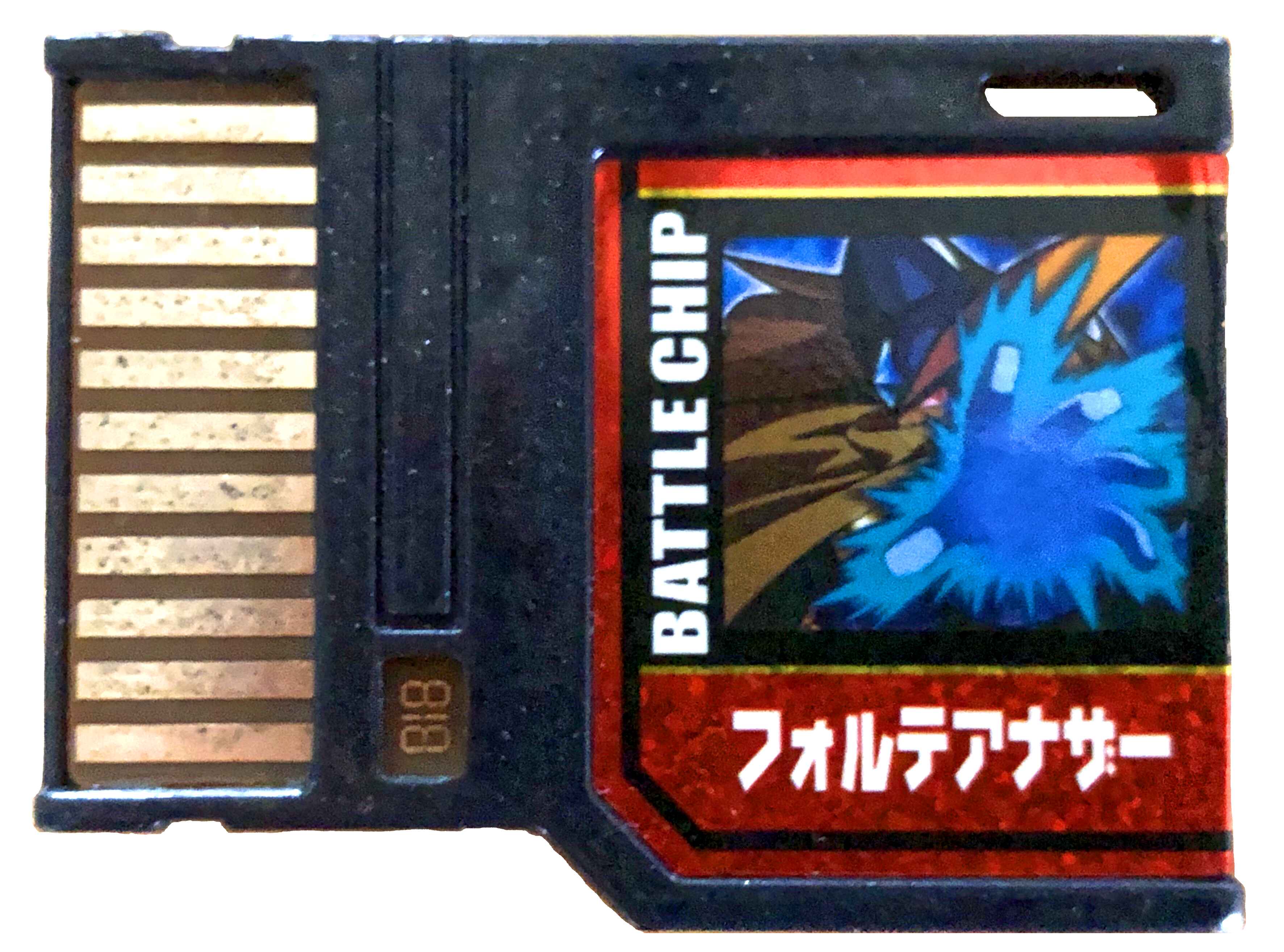 File:BattleChip818.png