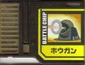 BattleChip556