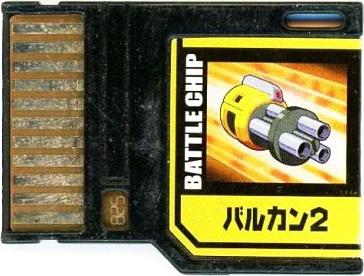 File:BattleChip528.png