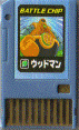 File:BattleChip254.png