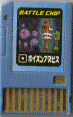 File:BattleChip204.png