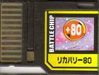 File:BattleChip622.png