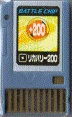 File:BattleChip113.png
