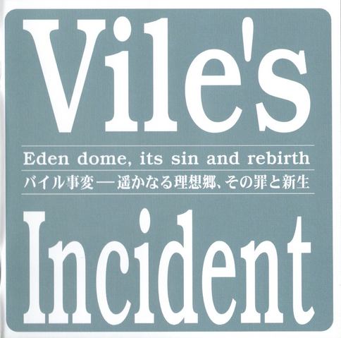 File:VileIncidentCover.png