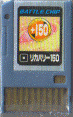 File:BattleChip112.png