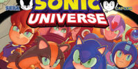 Sonic Universe Issue 77