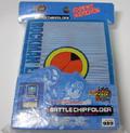 BattleChipFolder