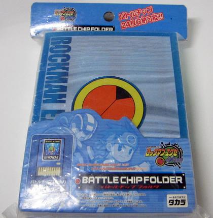 File:BattleChipFolder.png