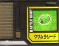 BattleChip554