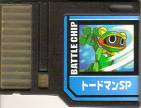 File:BattleChip770.png