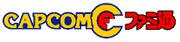 CapcomFamitsu