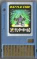 File:BattleChip059.png