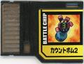 BattleChip588