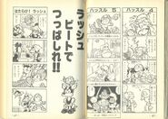 Rockman4KomaVolume1page42