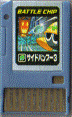 File:BattleChip080.png
