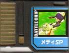 File:BattleChip749.png
