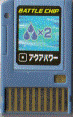 File:BattleChip287.png