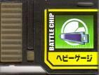 File:BattleChip632.png